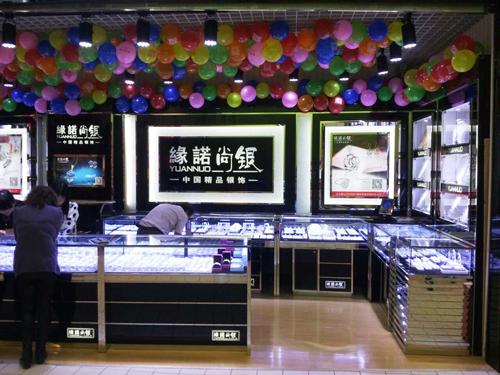 浙江宁波欧尚超市