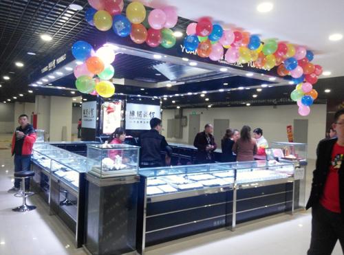 济南紫金山儿童城华联生活超市
