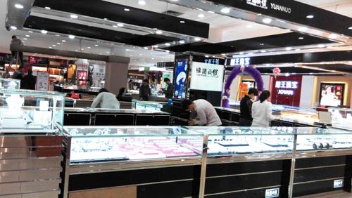 浙江武义加贝购物广场