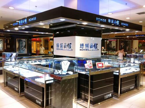 沂水九州商业大厦新华店