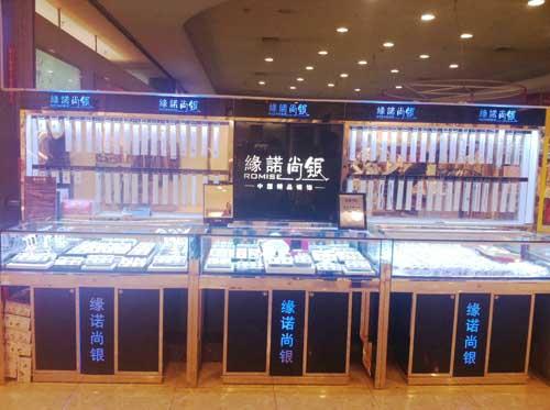 济南银座购物广场北园店