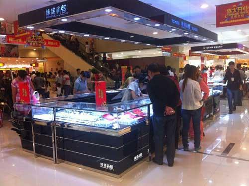 枣庄山亭贵诚购物中心