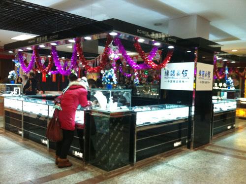 河北邢台新世纪商城
