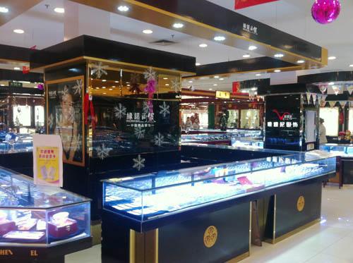 枣庄贵诚购物中心