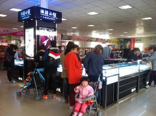青岛利客来购物广场中韩店