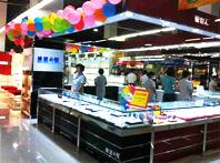 枣庄台儿庄贵诚购物中心