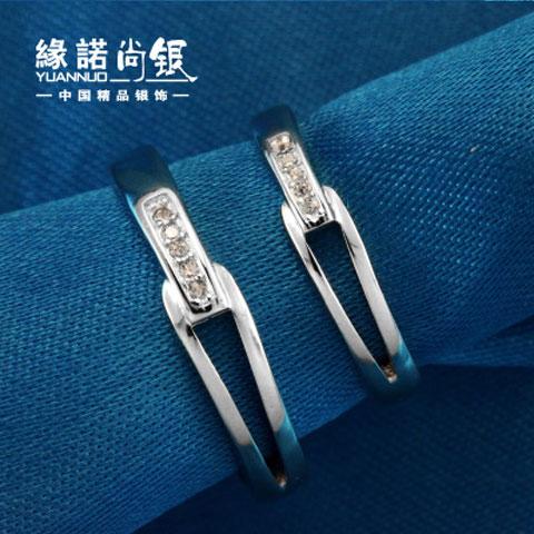 S925纯银情侣戒指