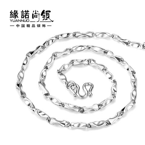 S999元宝项链