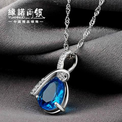 S925蓝水晶吊坠