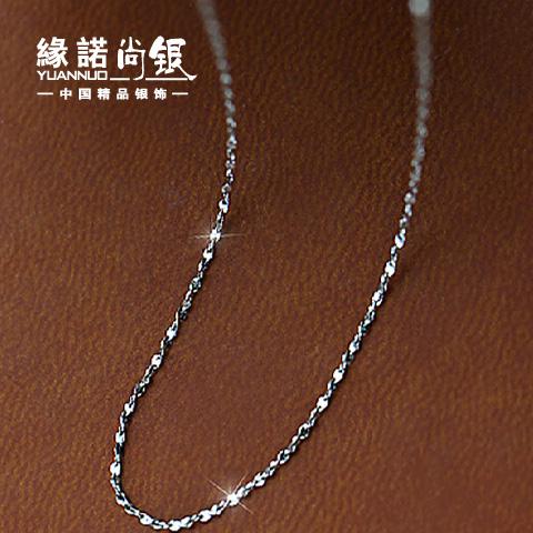S925满天星项链
