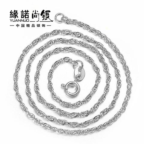 S925水波纹项链