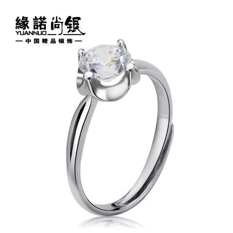 S925克拉梦想戒指